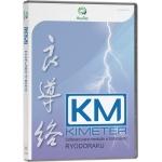 Kimeter V2.1 - Software para Medição e Tratamento Ryodoraku