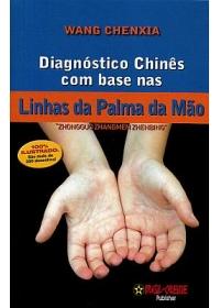 Diagnóstico Chinês com Base nas Linhas da Palma da Mãoog:image