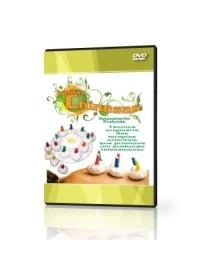 DVD Pindas Chinesasog:image